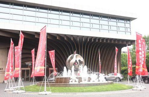 永吉地板招商大会在南浔盛大举行增城